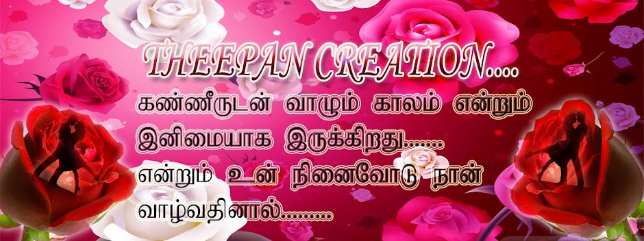 THEEPAN Creation