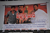 Peoples War Audio Platinum Disk function-thumbnail-11