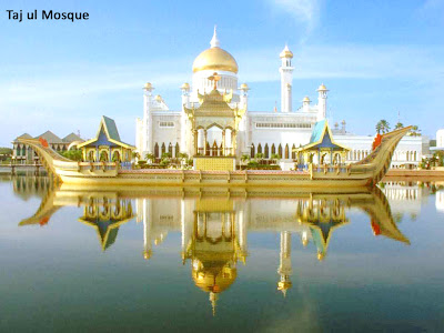 Taj ul Mosque Bhopal