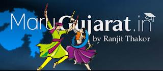 MaruGujarat