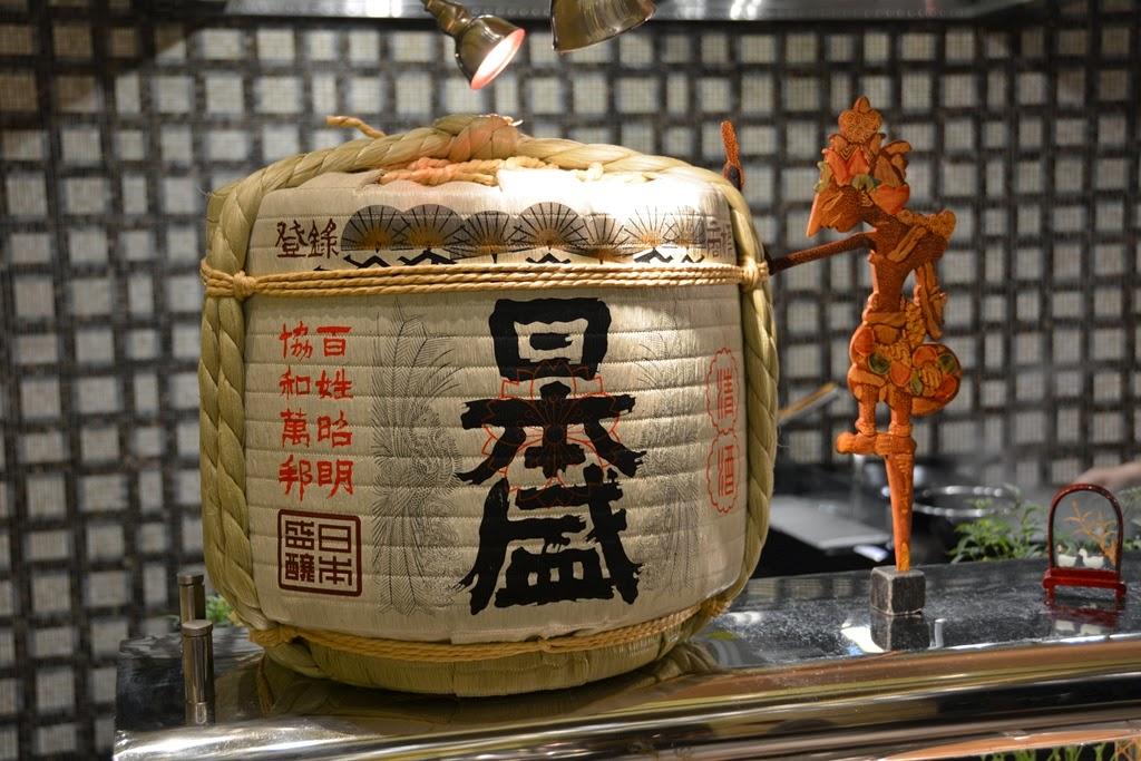 Restaurant Mosaic Kuala Lumpur sake