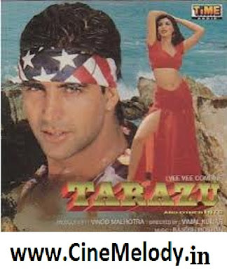 Tarazu Telugu Mp3 Songs Free  Download  1980