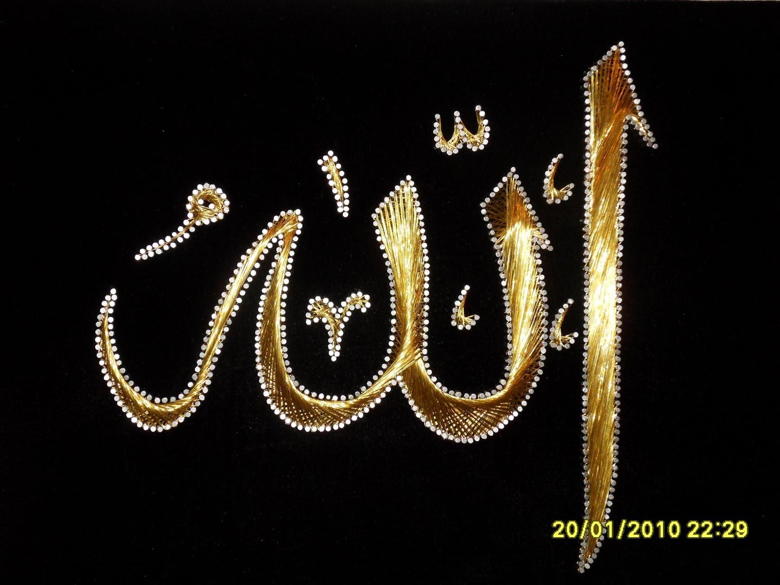 pics photos allah - photo #25