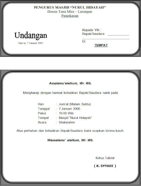 Download Contoh Undangan Loka Karya Desa
