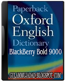 Blackberry bold 9000 oxford english dictionary concise 2 for Start dictionary