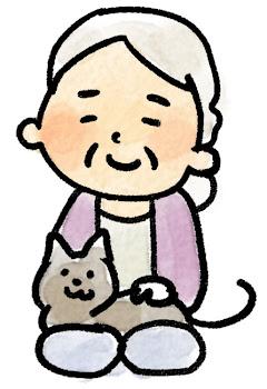 おばあさんのイラスト「おばあさんと猫」