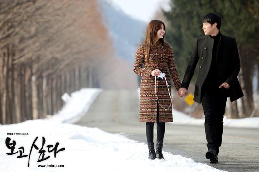 Miss You K-Drama