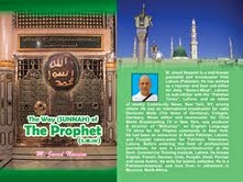 The Way (Sunnah) of The Prophet