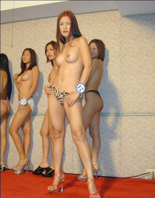 American naked bar girls galleries 246