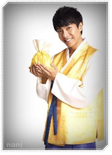 Lee Seung Gi Jadi Gumiho ? Suzy Ikut Bagian !!