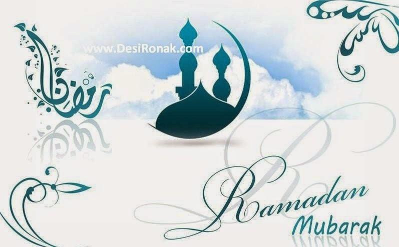 ramzan facebook pictures, whatsapp ramzan images