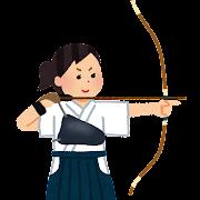 弓道のイラスト(女性)