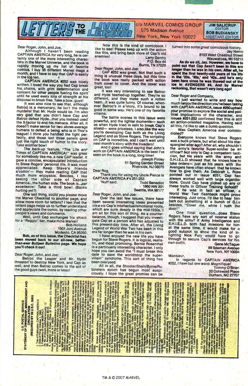 Captain America (1968) Issue #256 #171 - English 33
