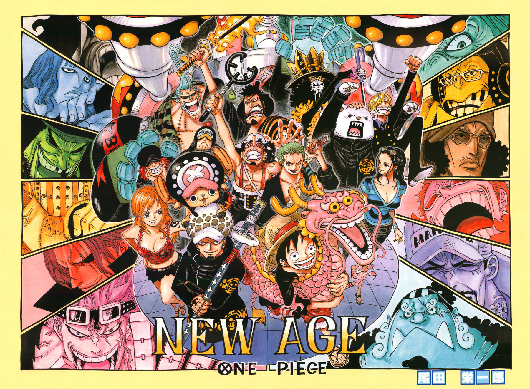 One Piece Chapter 694: Kẻ nguy hiểm số một 002