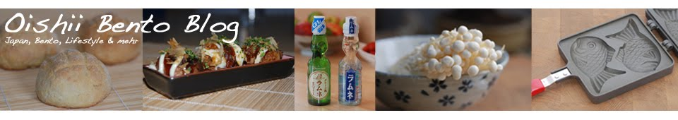 Oishii Bento Blog