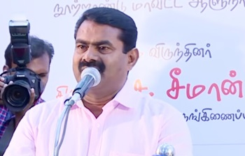 Seeman Speech Madurai – Lions Club