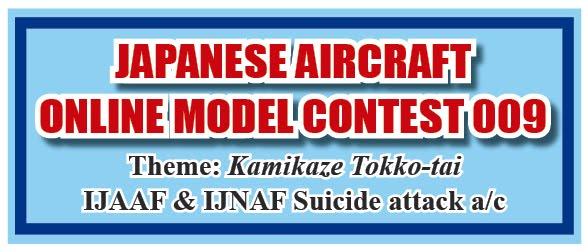 Arawasi contest #9