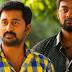 Andal Azhagar 08/01/15 Vijay TV Episode 85 - ஆண்டாள் அழகர் அத்தியாயம் 85
