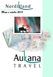 Catálogo Aukana 2015