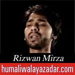 http://www.shiavideoshd.com/2015/07/masjid-main-murtaza-noha-by-rizwan.html