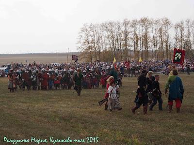 Куликовская битва 635 лет реконструкция