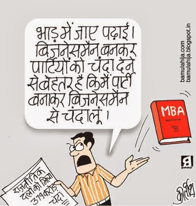 cartoons on politics, indian political cartoon, corruption cartoon, corruption in india, political humor