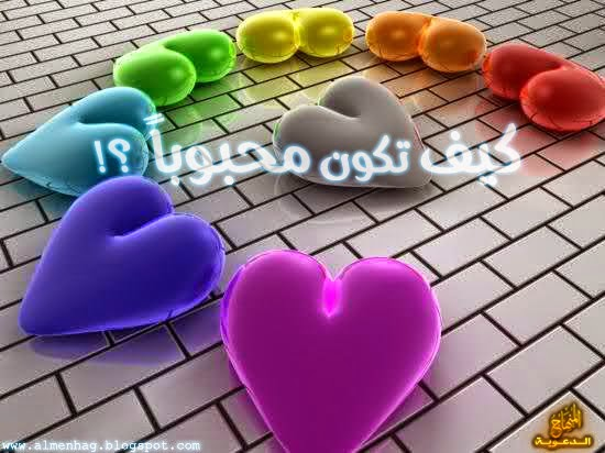 http://koonoz.blogspot.com/2014/07/mahbob.html