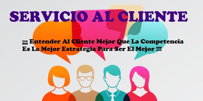 Servicio al cliente actitudes y tipos de servicio al cliente for Tipos de servicios de un hotel