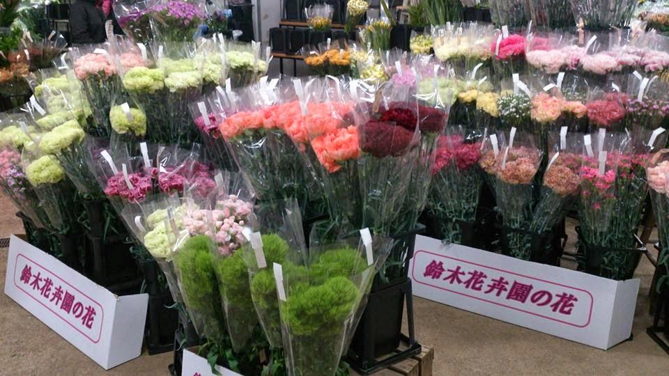 鈴木花卉園