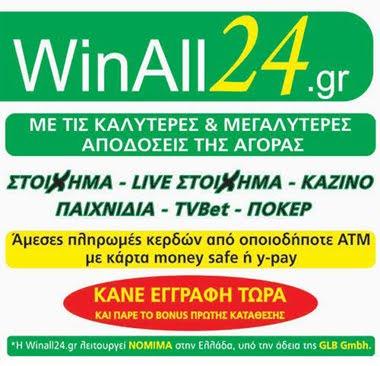 WINALL24