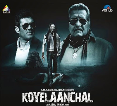 Poster Of Hindi Movie Koyelaanchal (2014) Free Download Full New Hindi Movie Watch Online At …::: Exclusive On DownloadHub.Net Team :::…