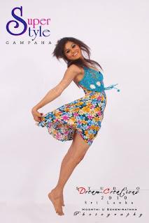 sl model legs kakul gala