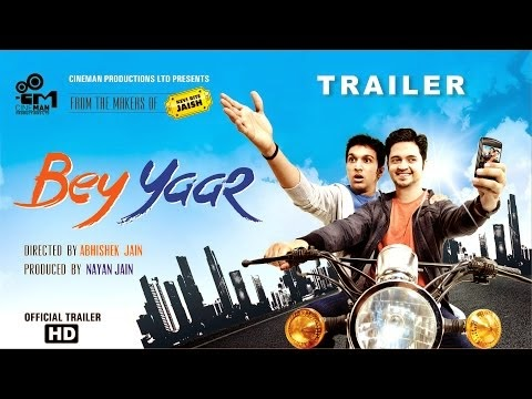 "Trailer of Gujarati Film ""Bey Yaar"" (2014) www.dhollywoodinfo.com"