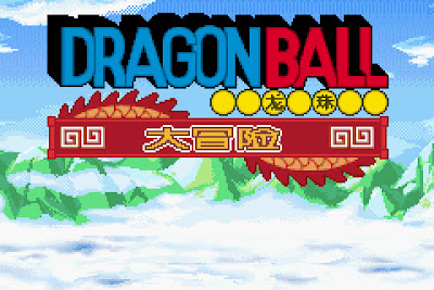 【GBA】七龍珠-龍珠大冒險繁體中文版+流程、卡片物品取得攻略+金手指+遊戲Rom下載!