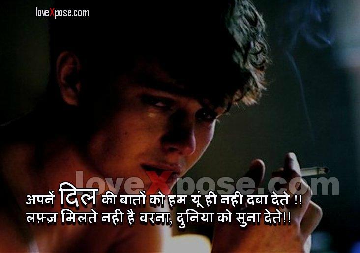Hindi Really sad image love