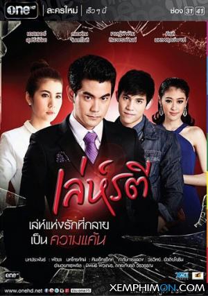 Lừa Tình Lồng tiếng Full HD - Leh Ratree, AsianFuse Wiki