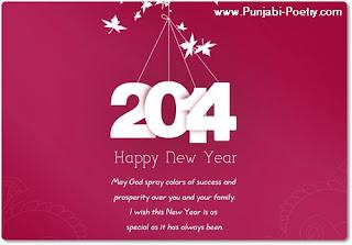 Happy & Prosperous New Year 2014 - Punjabi Status