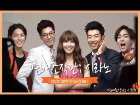 [130716] Sooyoung (SNSD) + Lee Jong Hyuk - Kiss Scene ...