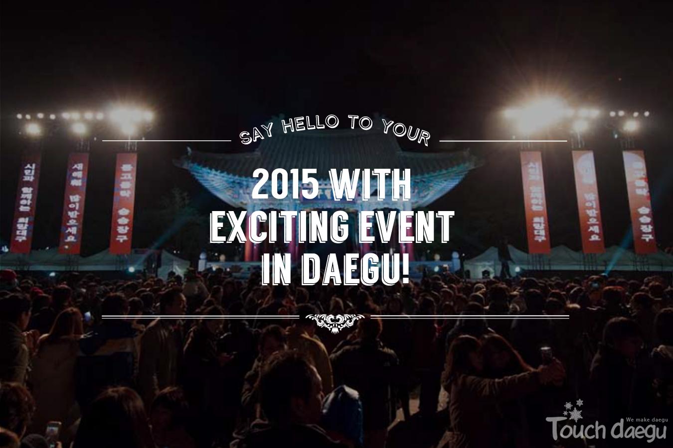 last day of 2014 in Daegu