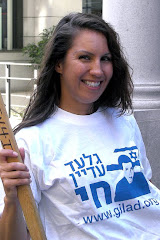 Pro-Israel S.F. Bay Bloggers