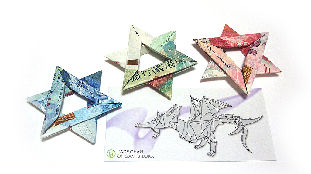 kade chan origami blog �������������� ��� origami star of david