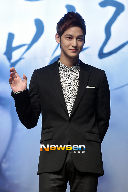 Kim Bum has attitude problems?