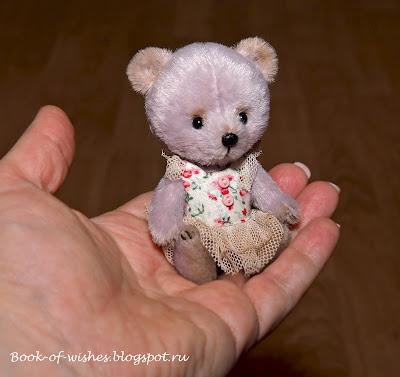mini-bear