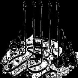 Hadis Arbain Imam Nawawi - Hadis 42