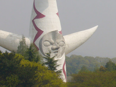 大阪府・万博記念公園 太陽の塔 胴体部の顔