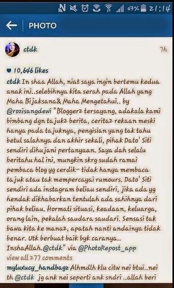 Dato Siti Nurhaliza Mengeluarkan Kenyataan Rasmi Tentang Adik Firuza, info, terkini,hiburan, sensasi, gosip,