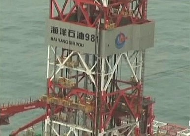 • China sends four oil rigs to South China Sea