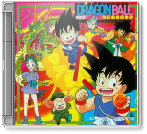 Download Mp3 Ost Dragon Ball