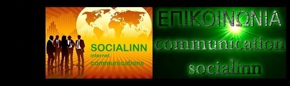 socialinn