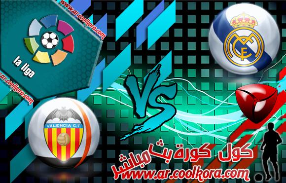 مشاهدة مباراة ريال مدريد وفالنسيا 4-5-2014 بث مباشر علي بي أن سبورت مجانا Real Madrid vs Valencia